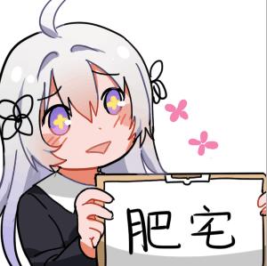 诺亚幻想表情包 messages sticker-5