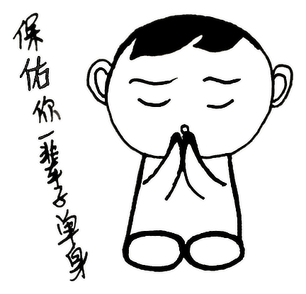 嘎如如的日常篇 messages sticker-4