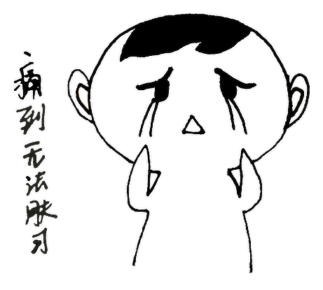 嘎如如的日常篇 messages sticker-8