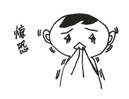 嘎如如的日常篇 messages sticker-5