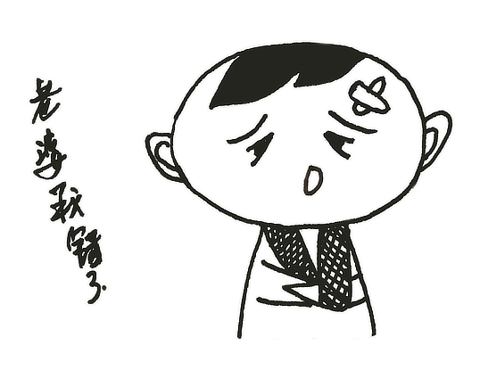 嘎如如的日常篇 messages sticker-11
