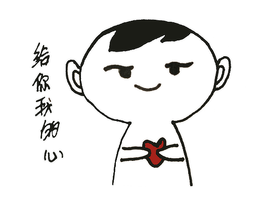 嘎如如的日常篇 messages sticker-6