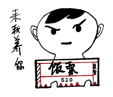 嘎如如的日常篇 messages sticker-0