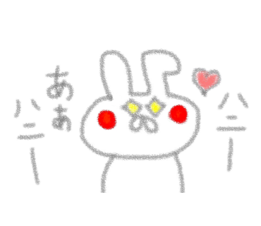 Mr.Usagi loves girlfriend Sticker messages sticker-8