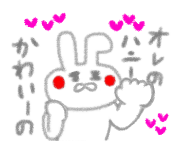 Mr.Usagi loves girlfriend Sticker messages sticker-5
