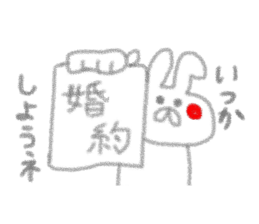 Mr.Usagi loves girlfriend Sticker messages sticker-0