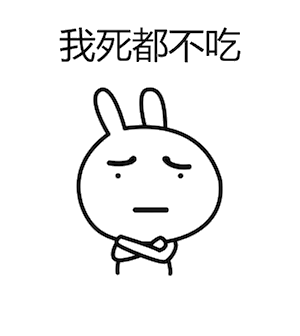 恶搞兔 messages sticker-5