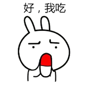 恶搞兔 messages sticker-7