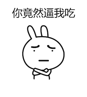 恶搞兔 messages sticker-4