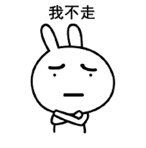 恶搞兔 messages sticker-1