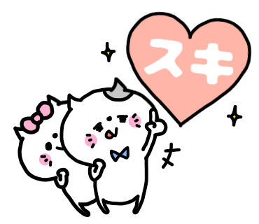 Love Love Couple Pea Sticker messages sticker-2