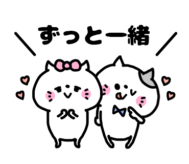 Love Love Couple Pea Sticker messages sticker-7