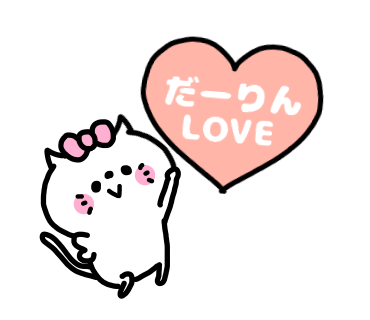 Love Love Couple Pea Sticker messages sticker-10
