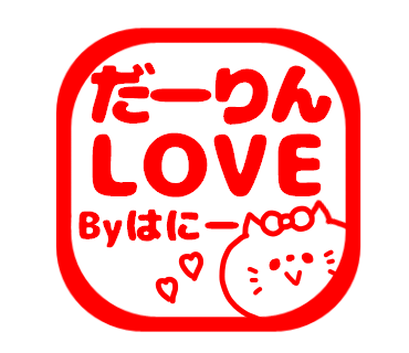 Love Love Couple Pea Sticker messages sticker-4