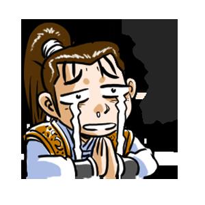 熱血江湖手遊 messages sticker-8