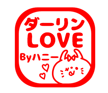 Love Love Couple Pea Sticker 2 messages sticker-4