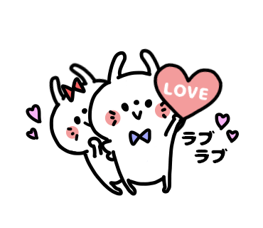 Love Love Couple Pea Sticker 2 messages sticker-3