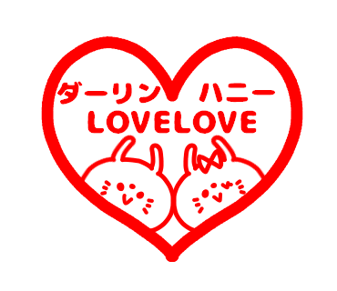 Love Love Couple Pea Sticker 2 messages sticker-6