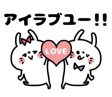 Love Love Couple Pea Sticker 2 messages sticker-2
