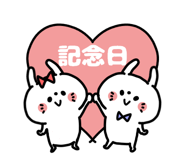 Love Love Couple Pea Sticker 2 messages sticker-1