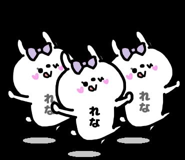 Rena-chan Sticker messages sticker-0
