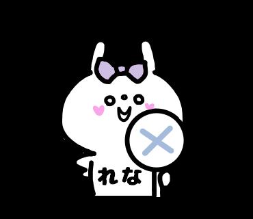 Rena-chan Sticker messages sticker-5