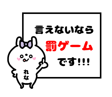 Rena-chan Sticker messages sticker-7