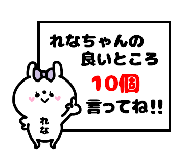 Rena-chan Sticker messages sticker-6