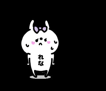 Rena-chan Sticker messages sticker-8