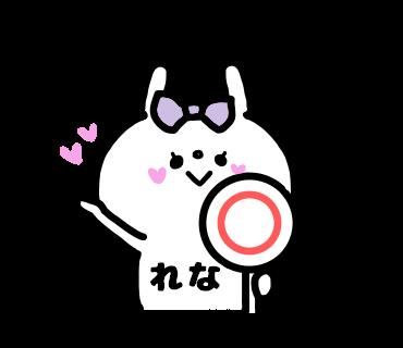 Rena-chan Sticker messages sticker-4