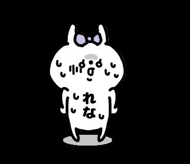 Rena-chan Sticker messages sticker-10