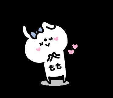Momo-chan Sticker messages sticker-1
