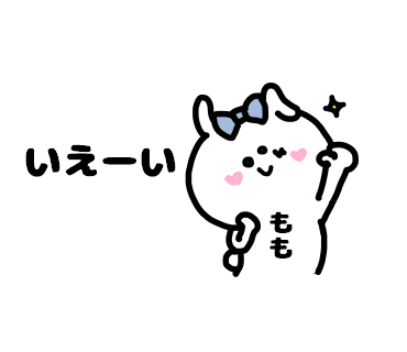Momo-chan Sticker messages sticker-5