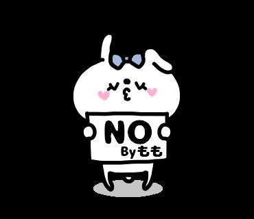 Momo-chan Sticker messages sticker-9