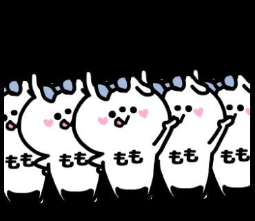 Momo-chan Sticker messages sticker-0