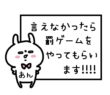 An-chan Sticker messages sticker-3