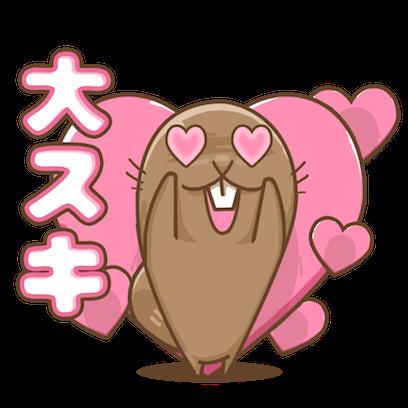 ビーバーくんステッカー messages sticker-2