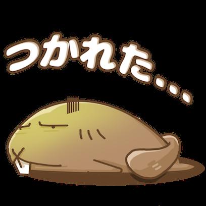 ビーバーくんステッカー messages sticker-5