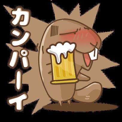 ビーバーくんステッカー messages sticker-3