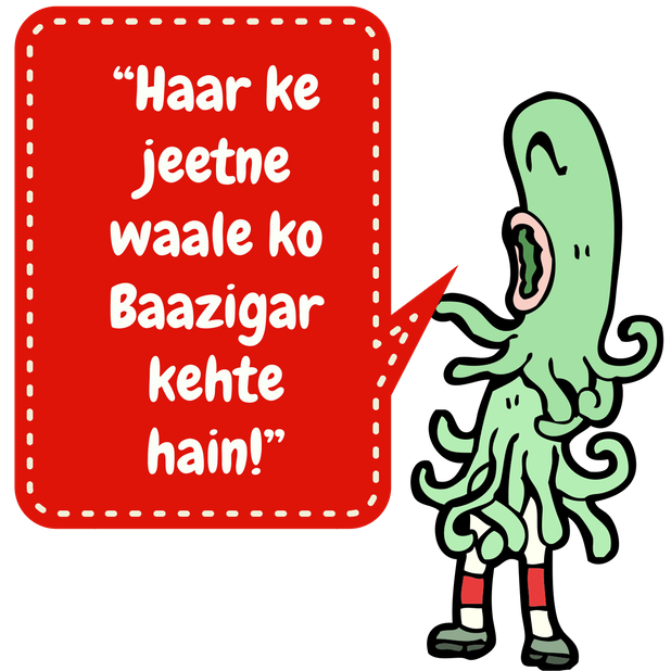Bollywood Dialogues messages sticker-7