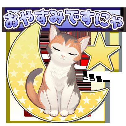 Cat Island~match 3 games~ messages sticker-6