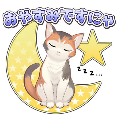 Cat Island~match 3 games~ messages sticker-6