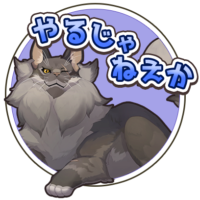 Cat Island~match 3 games~ messages sticker-2