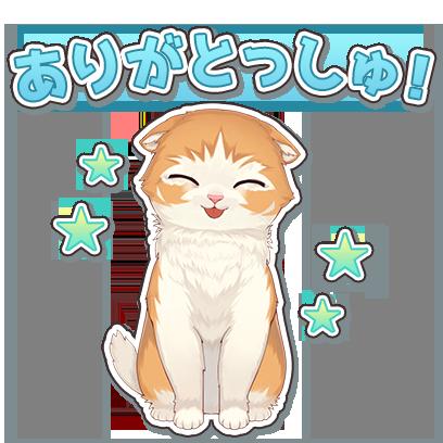 Cat Island~match 3 games~ messages sticker-5