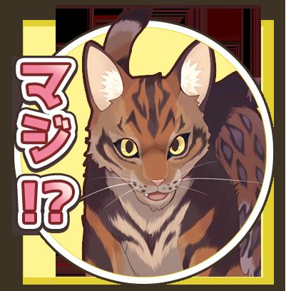 Cat Island~match 3 games~ messages sticker-2