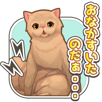 Cat Island~match 3 games~ messages sticker-0