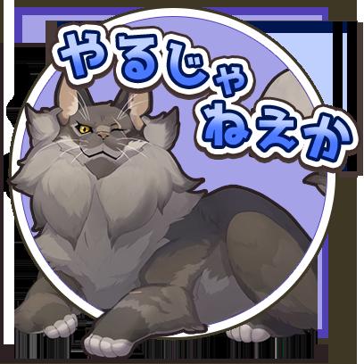 Cat Island~match 3 games~ messages sticker-1