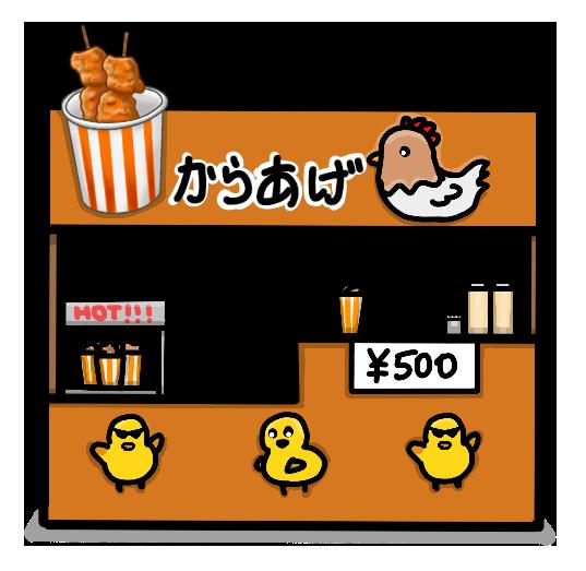 Nekojima messages sticker-1