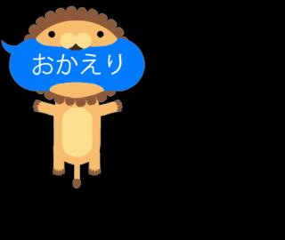 うごく!ふきだしにかみつくどうぶつたち messages sticker-10