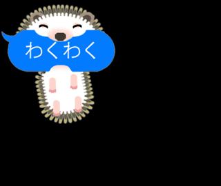 うごく!ふきだしにかみつくどうぶつたち messages sticker-0